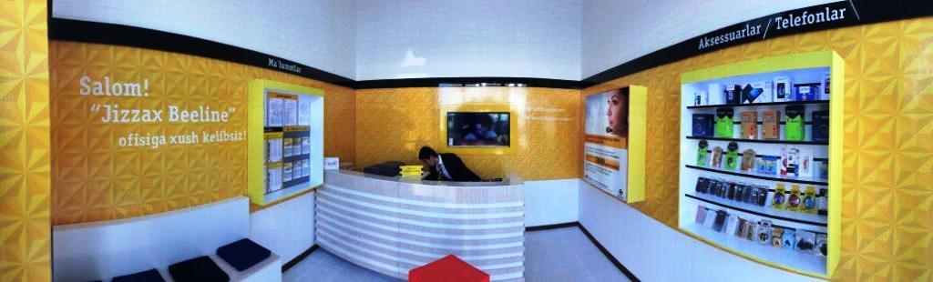 Офис в Джизаке