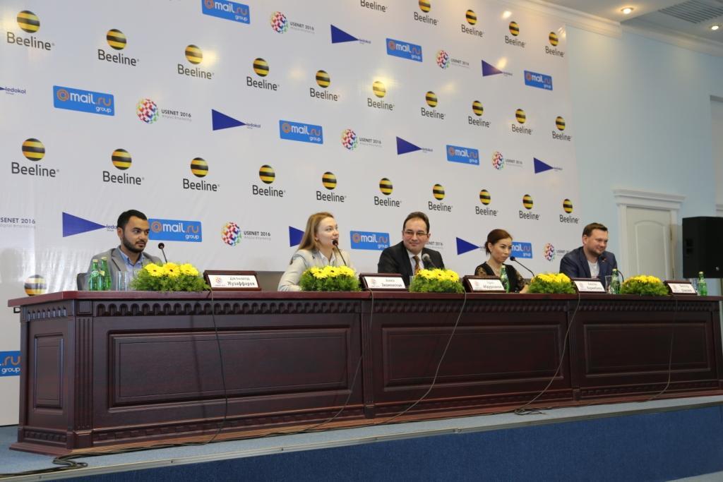 Слева направо: Дильшод Музаффаров - руководитель Ledokol Group, директор по цифровым технологиям БЕ Евразия VimpelCom Ltd, Ораз Абдуразаков – руководитель службы по связям с общественностью OOO Unitel, Хилола Каримбаева – руководитель службы по маркетингу OOO Unitel и Виктор Елисеев - CEO Dentsu Aegis Network Kazakhstan;