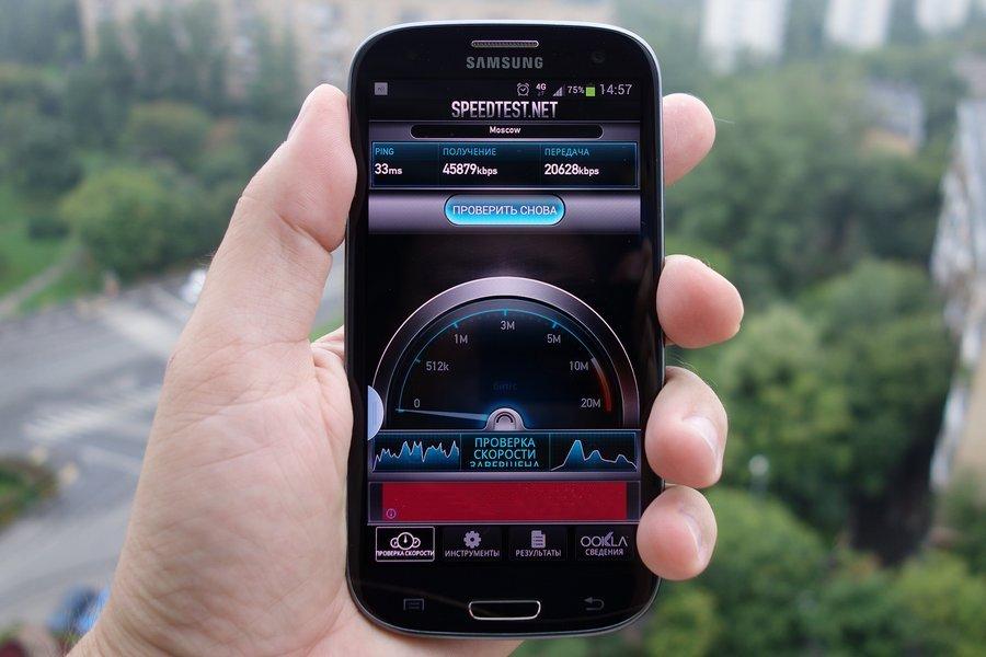 Смартфон Samsung Galaxy S III 4G, фото: habrahabr.ru