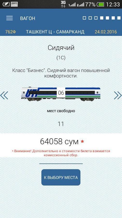билет2