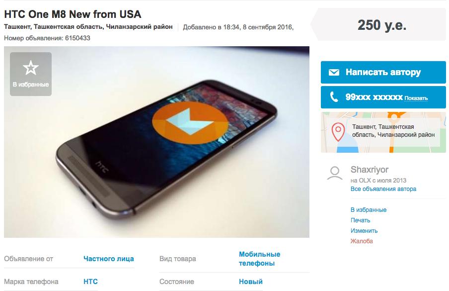 8a7b89b93989ce По информации аналитиков сервиса частных объявлений OLX, чаще всего  публикуют предложения о продаже Samsung, Apple и Nokia. На «яблочные»  гаджеты цены ...