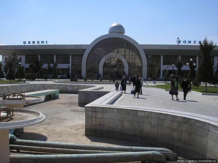 Новый вокзал г. Карши