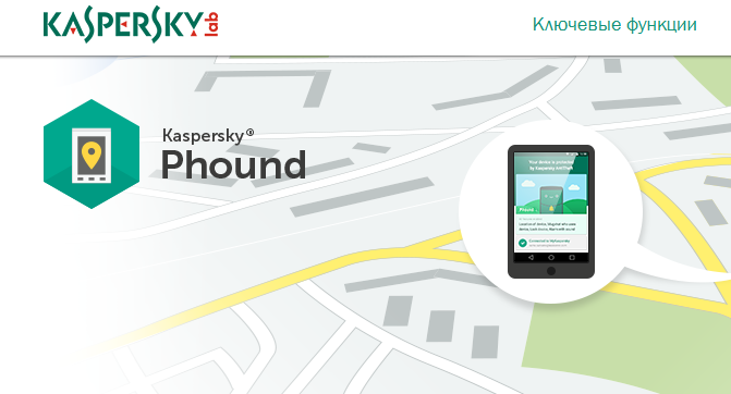 Kaspersky-Pound-671x362