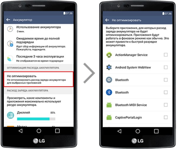 LG-G4-H815-Android-6.0-Marshmallow