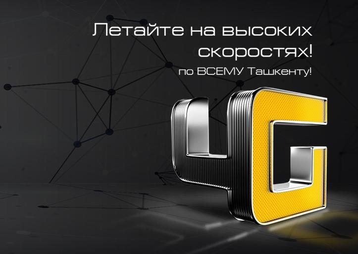 LTE_00