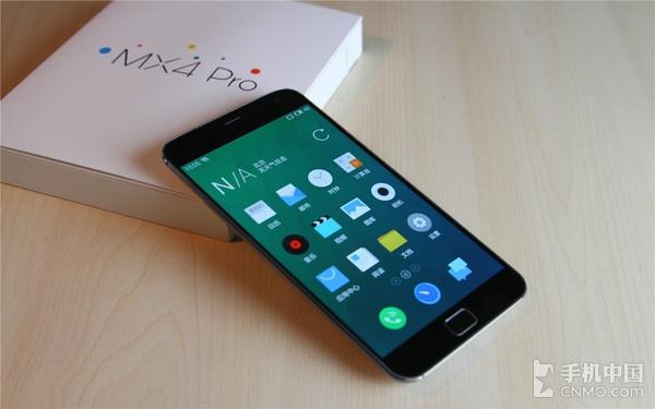 Meizu MX4 Pro, фото; gizmochina.com