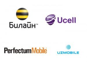 Mobiles-Uzbekistan-300x214