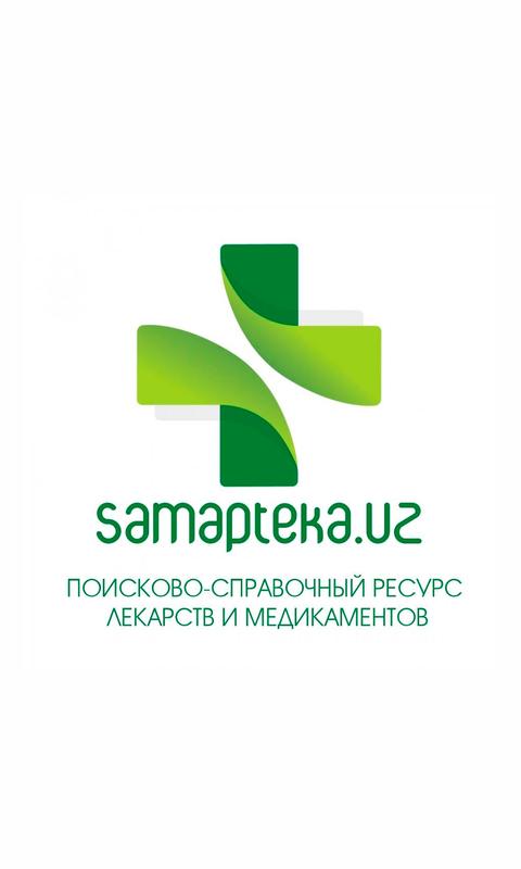 Samapteka