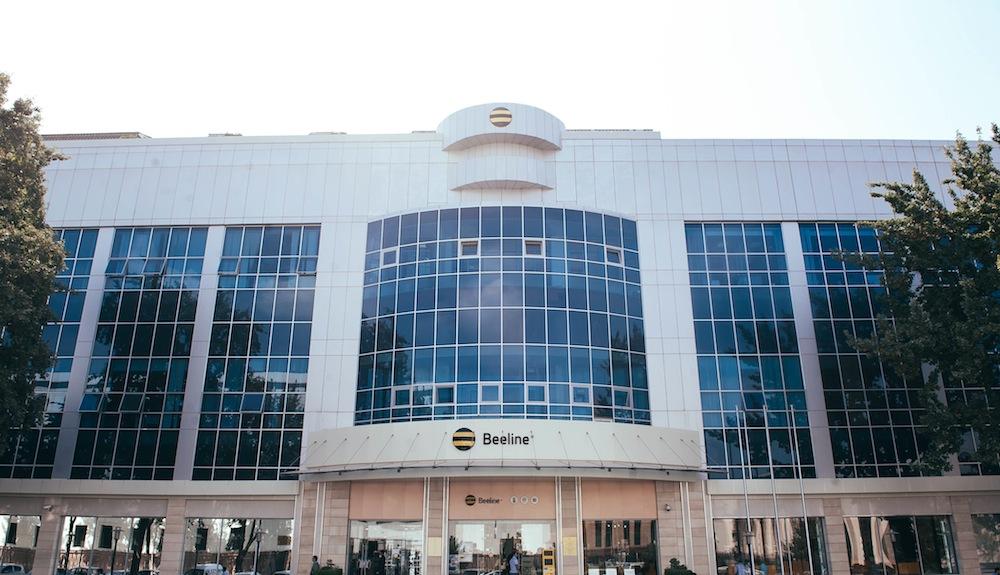 Центральный офис Beeeline в Ташкенте, фото redpen.uz