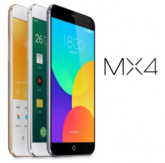 Meizu MX4, фото производителя