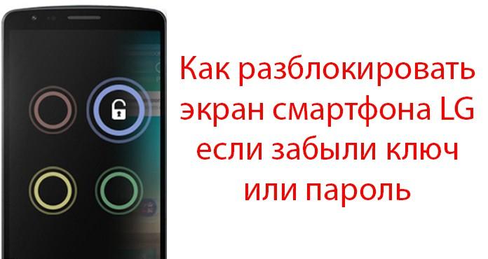 Фото: lg-smart.ru